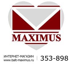 Магазин MAXIMUS (Максимус) в Калининграде