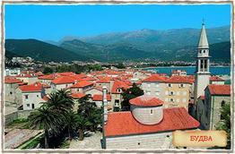 Вилла николич будва Черногория