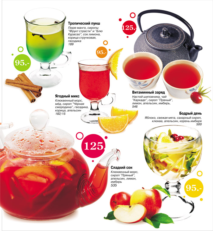 чай с корнем имбиря для похудения