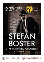Stefan Boster & The Travelling Orchestra