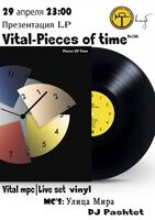 Vital-Pieces of time