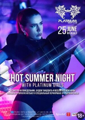 Hot Summer Night with Platinum Girls