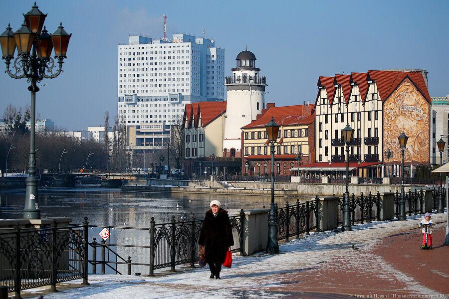 В АТОР озвучили стоимость новогоднего тура в Калининград