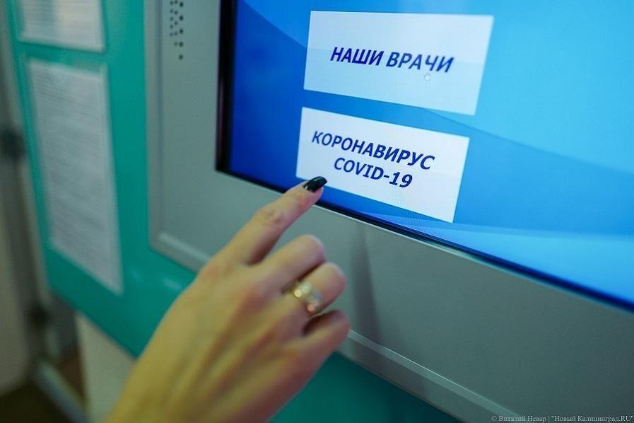 Минздрав определил предельные цены на лекарства против коронавируса