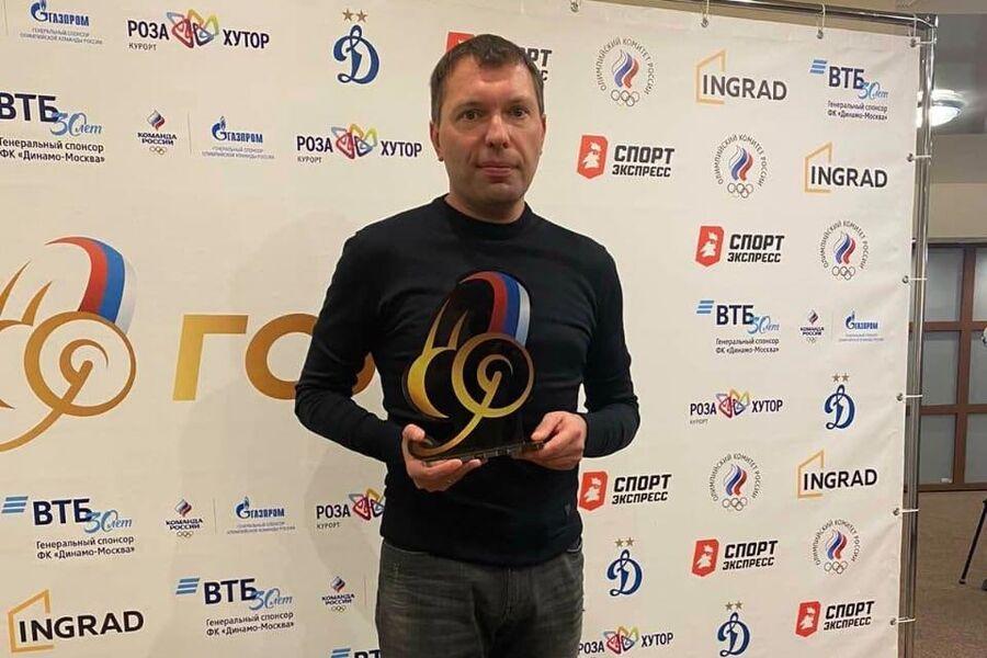 Калининградец стал лауреатом национальной премии спортивных телекомментаторов