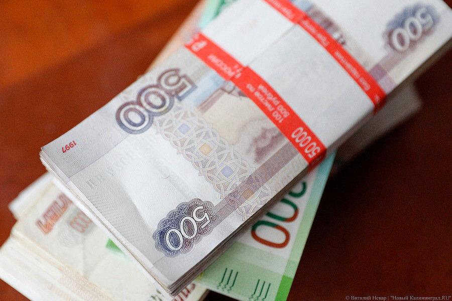 Количество личных банкротств в России за первый квартал выросло на 81%