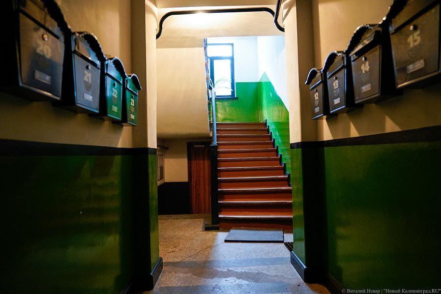 Алиханов: по расчётам жильцам немецкого дома на Галицкого платят 87 тысяч за «квадрат»
