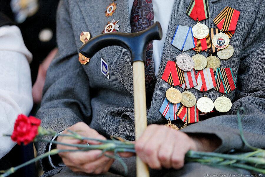 ПФР: 295 инвалидов и ветеранов войны получат по 10 тыс. рублей к 9 мая