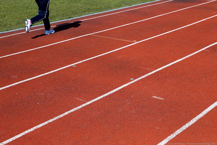 Стадион «Локомотив» открывается для тренировок горожан