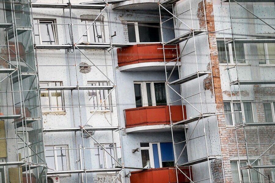Аудиторы: власти обследовали только 29% домов, включенных в областную программу капремонта