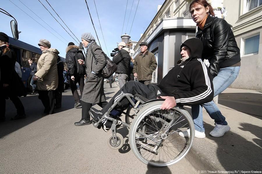 С инвалидами германии знакомства
