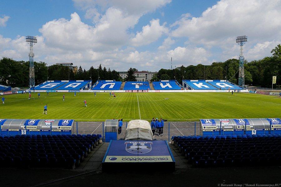 «Балтика» сыграла вничью со«СКА-Хабаровск» вКалининграде