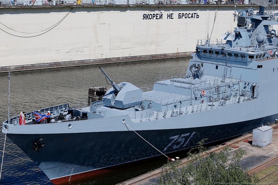 День ВМФ РФ вБалтийске отметят парадом кораблей