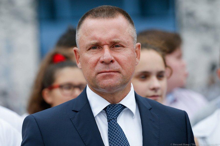Путин сменил руководителя Калининградской области