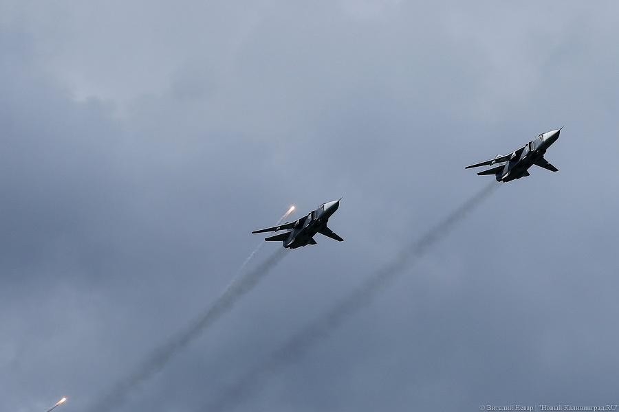 Летчики авиабазы «Белая» стали вторыми на интернациональных соревнованиях «Авиадартс-2017»