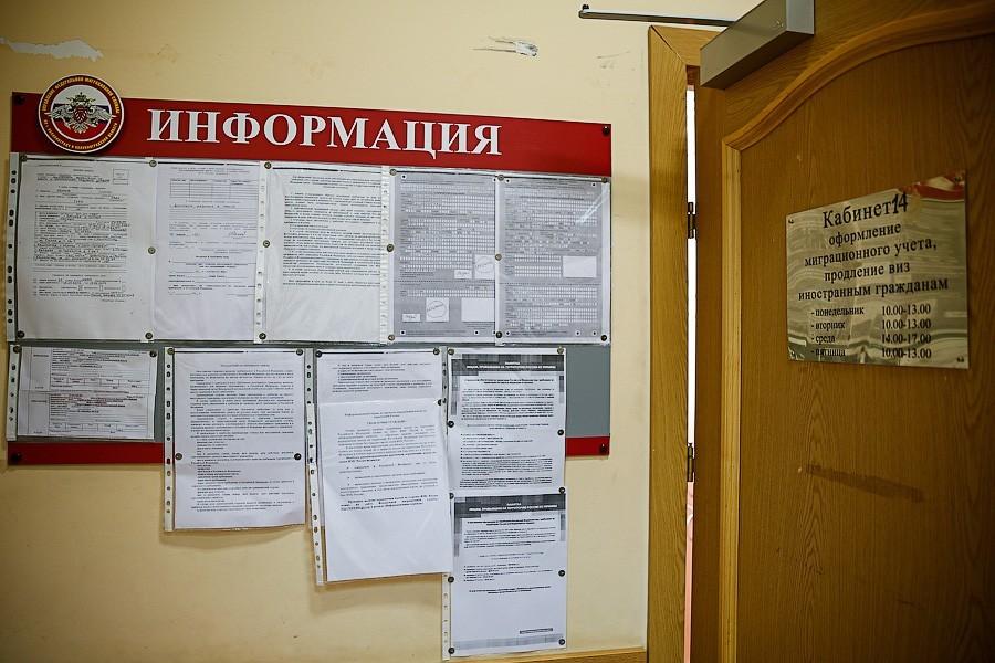 Стало известно количество незаконных мигрантов в Российской Федерации