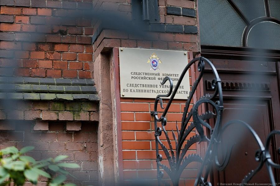 Калининградские следователи устанавливают личность мужчины, сгоревшего втакси