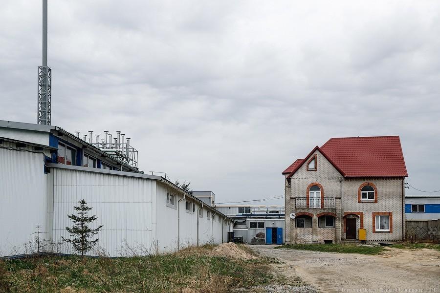 Суд: власти Гурьевска незаконно продали землю под жилье в санитарной зоне завода
