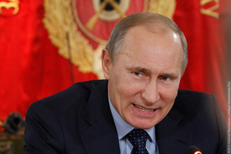 Путин встретится вКремле склассными руководителями выпускников