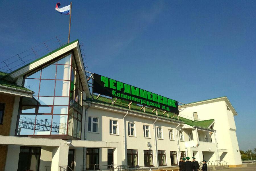 На ж/д станции «Чернышевское» открыли международный пункт пропуска