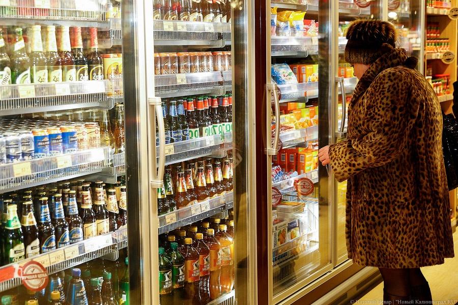 РПЦ считает рекламу безалкогольного пива лицемерной