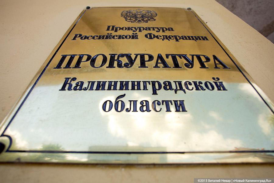 Калининградец больше 10 лет жил встатусе покойника