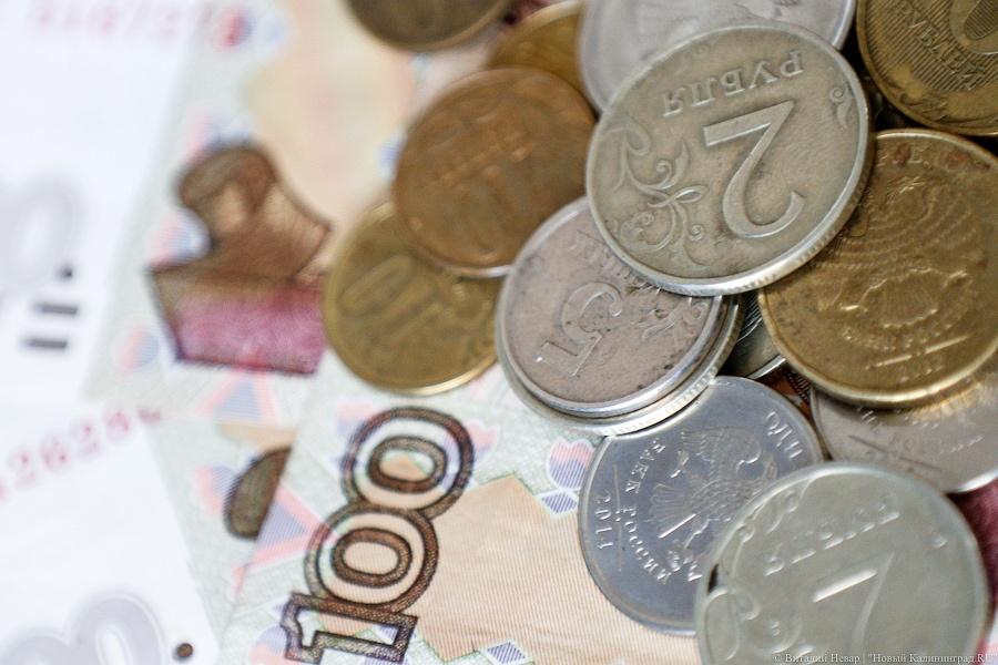 Минэкономразвития предсказывает снижение роста инфляции