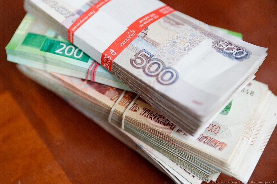 деньги в долг калининград онлайн кредит на счет в банке