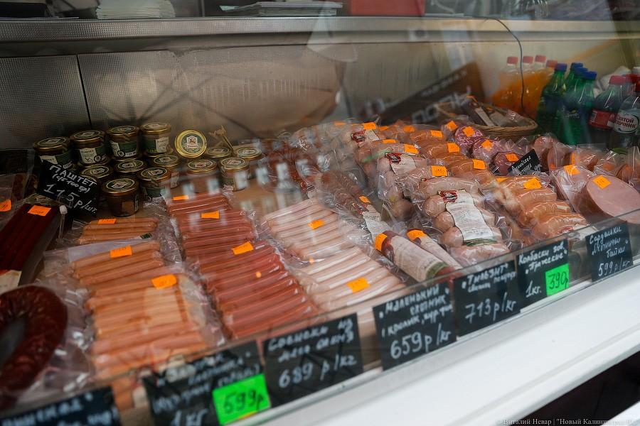ВТатарстане обнаружили вирус африканской чумы свиней вмясной продукции изКалининграда