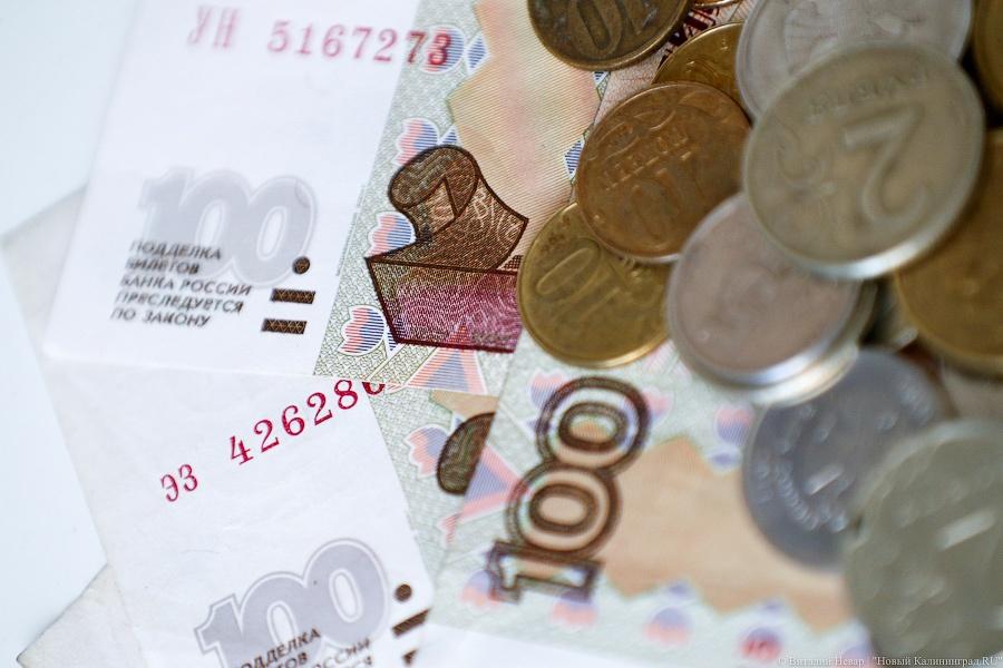 Руководитель ПФР пообещал увеличение пенсий неработающих пожилых людей