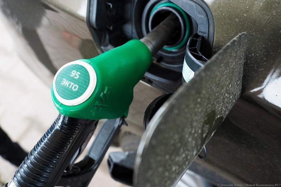 Наиболее популярным бензином в Российской Федерации является АИ-95