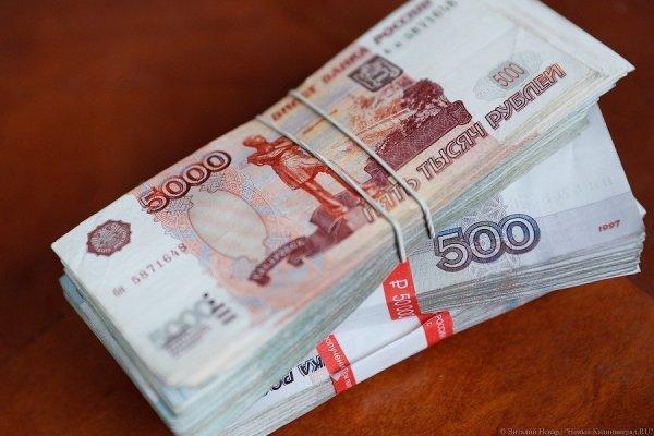 взять кредит 5000 рублей в сбербанке россельхозбанк расчет ипотеки онлайн калькулятор 2020 потребительский кредит