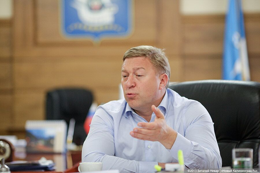 Народные избранники утвердили порядок конкурса надолжность главы города Калининграда