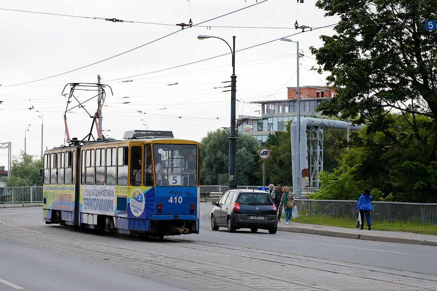 Андрей Кропоткин: нужно возрождать калининградский трамвай