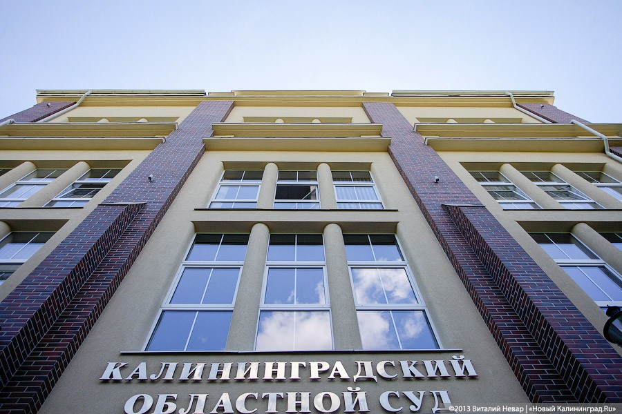 Калининградец, столкнувший сожительницу с8 этажа, осужден на9 лет