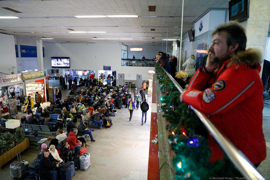 Открытие аэропорта вКалининграде откладывается до15:00 (мск)