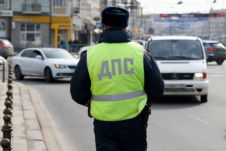 473 водителя привлечено кответственности занарушение правил транспортировки детей— ГИБДД