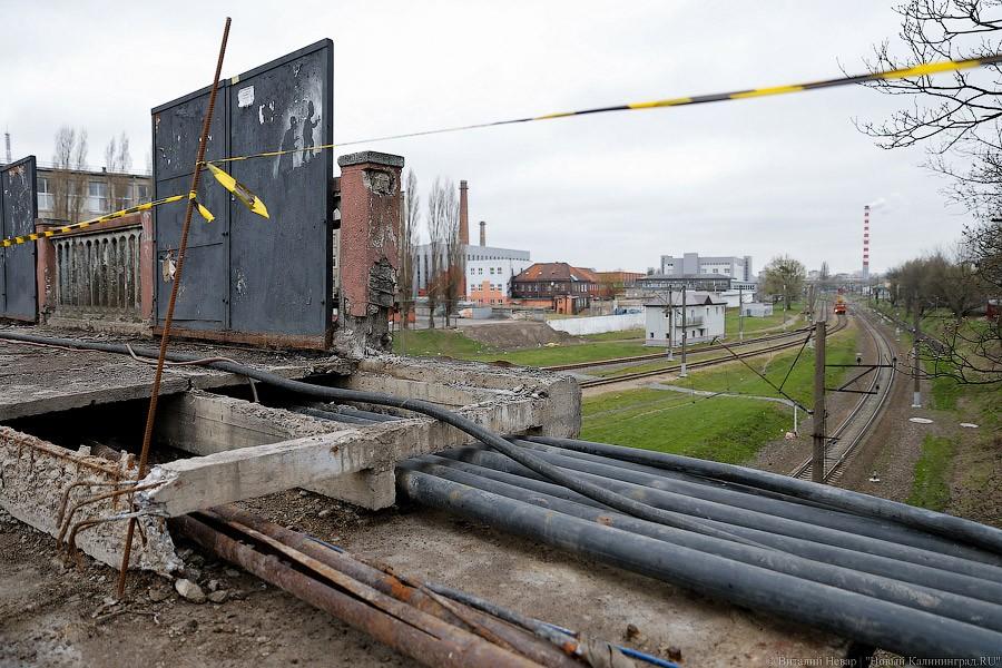 Путепровод наОзерова вКалининграде починят доконца лета