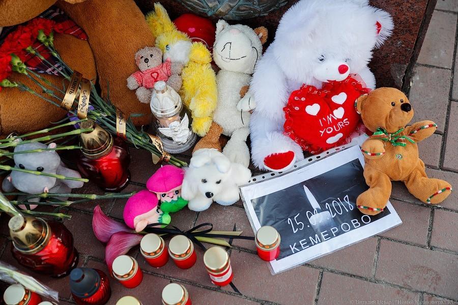 СКпредъявил обвинения всем задержанным поделу опожаре вКемерове
