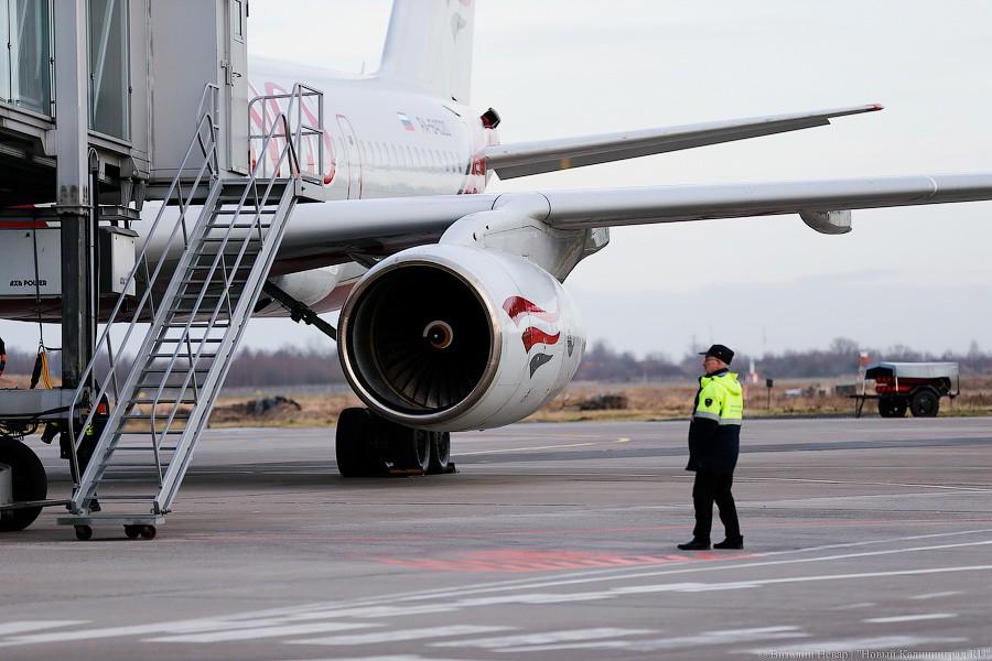 Областной министр: с текущего года льготные авиабилеты можно будет приобрести через интернет