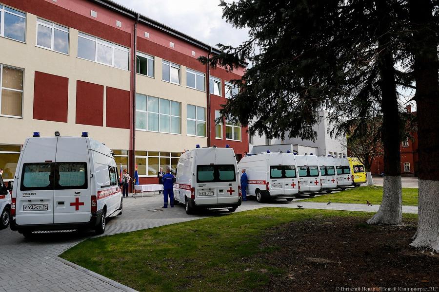 Психиатрическая больница 1 брянск официальный сайт