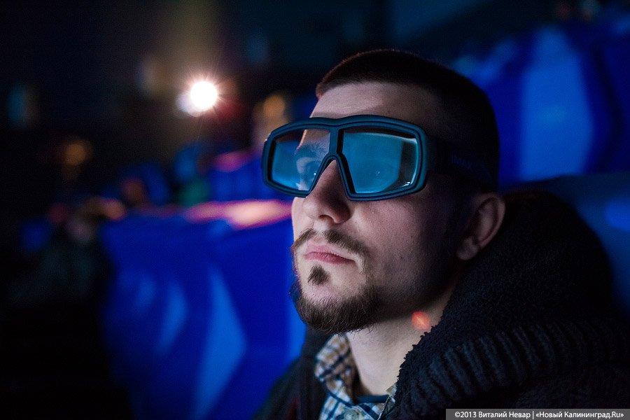 Новый кинотеатр «Курортный» открылся вЗеленоградске