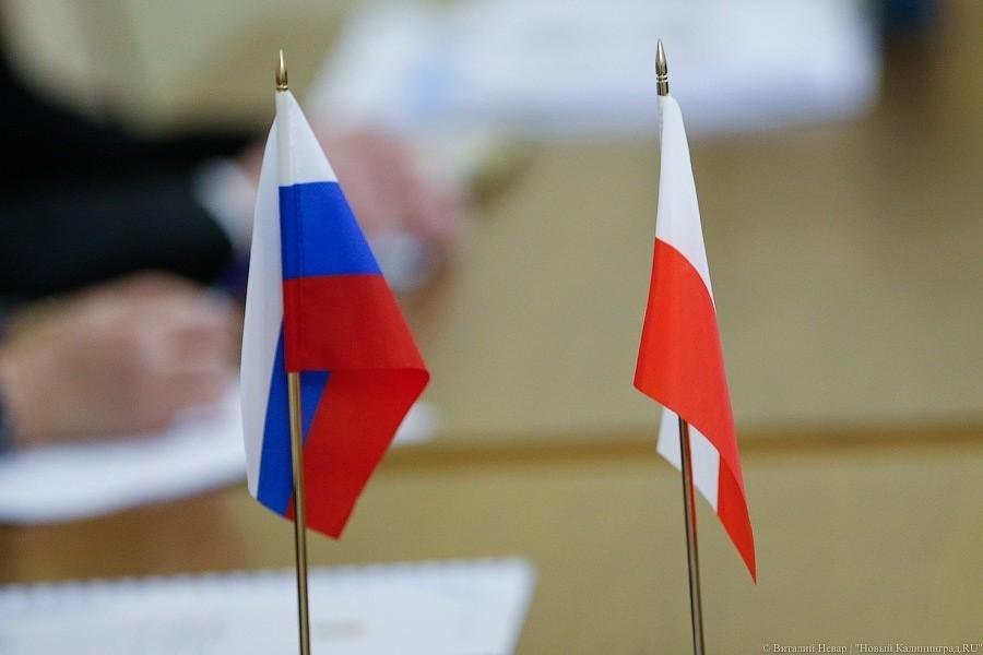 Руководитель МИД Польши призвал Запад продлить санкции против РФ