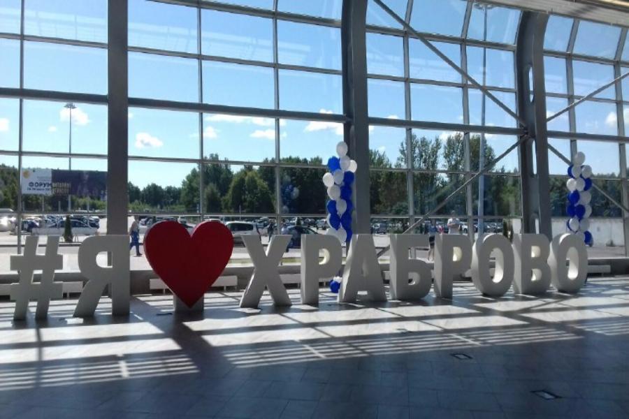 Новый терминал аэропорта «Храброво» откроют для пассажиров 22июля