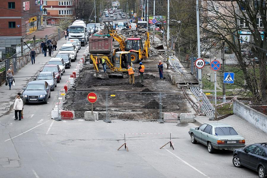 Мост наОзерова хотят открыть кавгусту