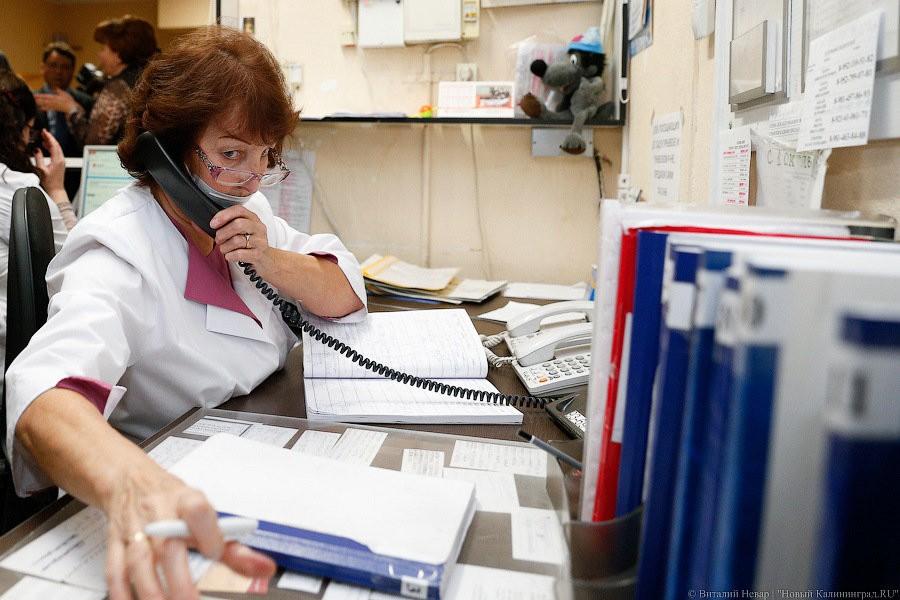 Минздрав РФ рекомендует прививаться отгриппа не позже октября