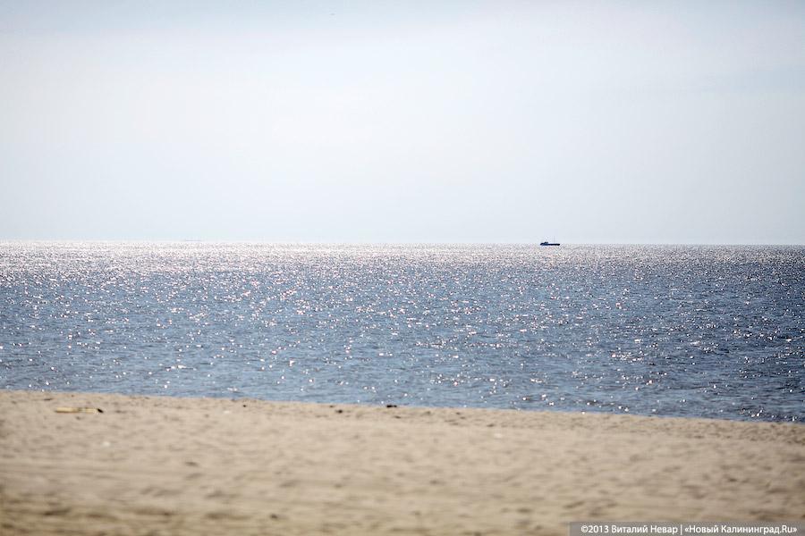 1-ый  в Российской Федерации  берег  с«Голубым флагом» открылся вКалининградской области