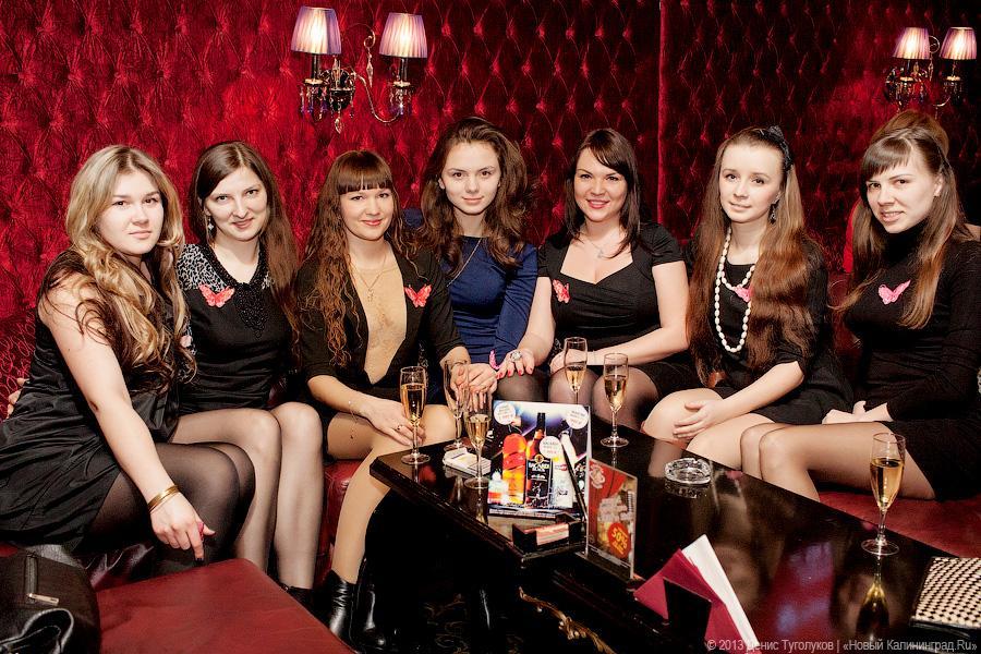 Фотоотчеты из ночных клубов калининград планета ночной клуб айдол казань