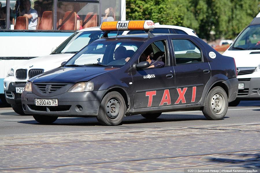 ВЛитве посоветовали ликвидировать «Яндекс.Такси»