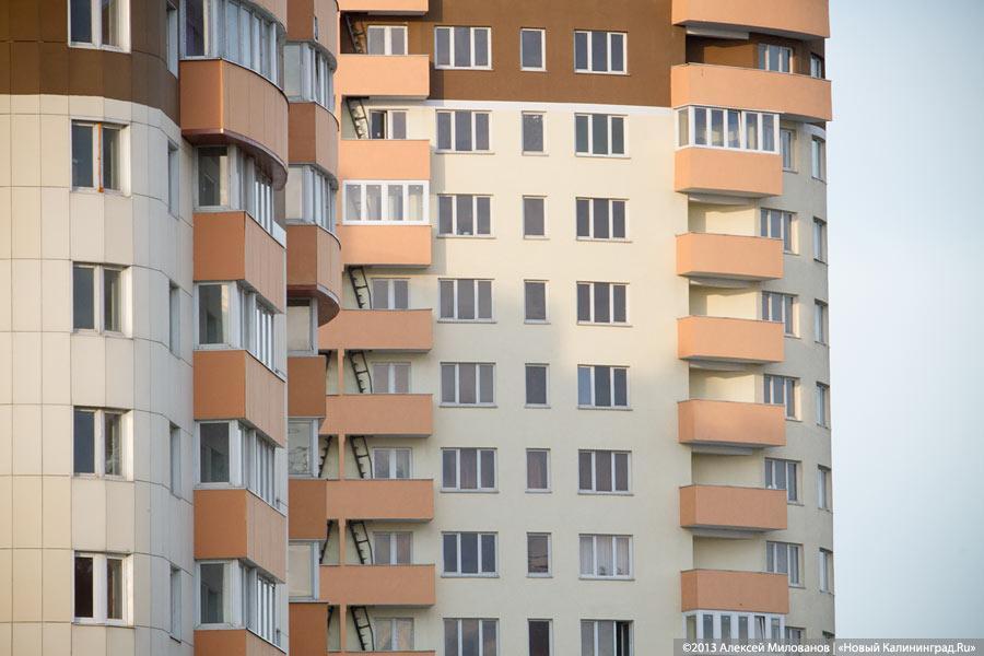 Почти 70% россиян не хотят связываться с ипотекой